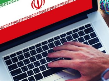 Les autorités iraniennes créent «l'Internet national»