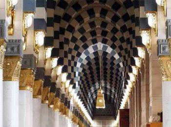 L'Unesco dévoile un recueil complet sur la culture islamique